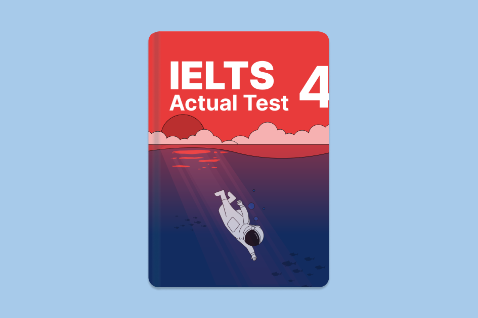 Actual Test 4